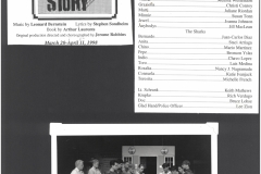 West Side Story March 1998