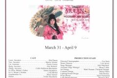 Mulan April 2017